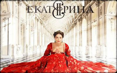 Ekaterina_(TV_series)