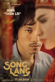 song lang 2